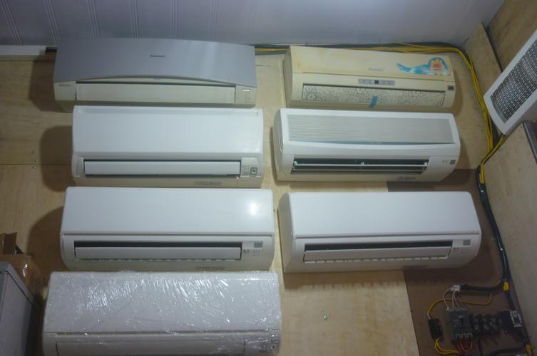Thu mua máy lạnh cũ HCM